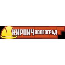 «Кирпич-Волгоград» город Волгоград